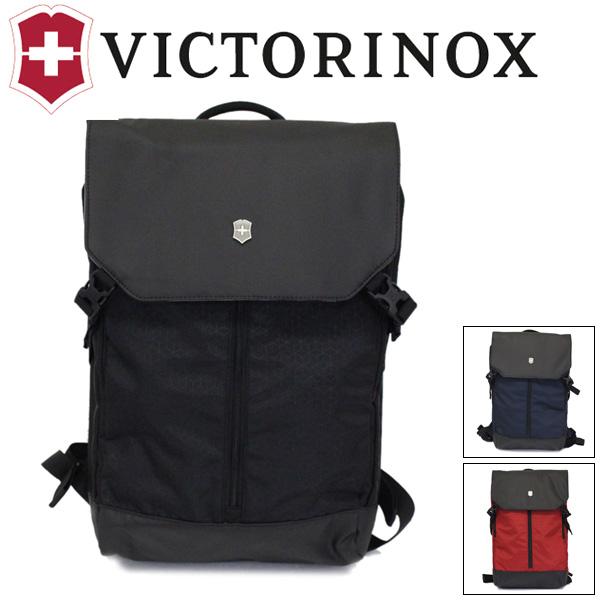 正規取扱店 VICTORINOX (ビクトリノックス) Altmont Original アルトモント オリジナル フラップオーバー ラップトップ バックパック 全3色 VX074