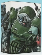 【100円クーポン配布中!】装甲騎兵ボトムズ DVD-BOXII
