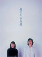 【100円クーポン配布中!】「僕の生きる道」DVD4枚セット+特典CD/草なぎ剛(SMAP)