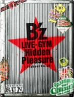【100円クーポン配布中!】B'z LIVE-GYM Hidden Pleasure~Typhoon No.20~/B'z