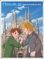 【100円クーポン配布中!】ロミオの青い空 DVDメモリアルボックス