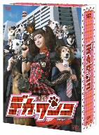 【100円クーポン配布中!】デカワンコ DVD-BOX/多部未華子