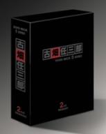 【100円クーポン配布中!】古畑任三郎 2nd season DVD-BOX/田村正和
