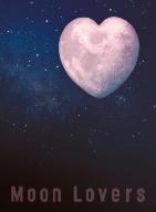 【100円クーポン配布中!】月の恋人~Moon Lovers~DVD-BOX/木村拓哉