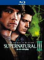【100円クーポン配布中!】SUPERNATURALIII<サード・シーズン> コンプリート・ボックス(Blu-ray Disc)/ジャレッド・パダレッキ
