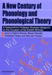 【100円クーポン配布中!】A new century of phonology and phonological theory A festschrift for Professor Shosuke Haraguchi on the occasion
