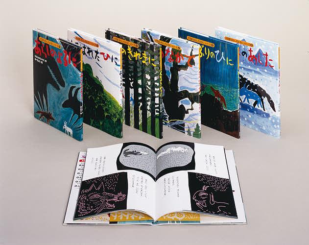 【100円クーポン配布中!】大型版 あらしのよるに シリーズ 全7巻