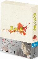 【100円クーポン配布中!】王女の男 Blu-ray BOX I(Blu-ray Disc)/パク・シフ