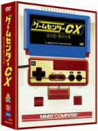 【100円クーポン配布中!】ゲームセンターCX DVD-BOX9/有野晋哉(よゐこ)