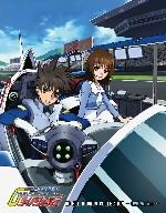【100円クーポン配布中!】新世紀GPX サイバーフォーミュラ BD ALL ROUNDS COLLECTION~OVA Series~(Blu-ray Disc)/サイバーフォーミュラ