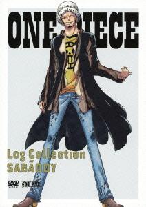 """【100円クーポン配布中!】ONE PIECE Log Collection""""SABAODY""""/ワンピース"""