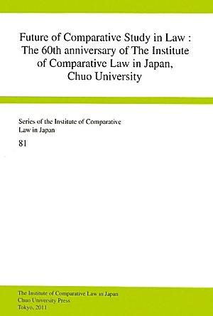 【100円クーポン配布中!】Future of Comparativ