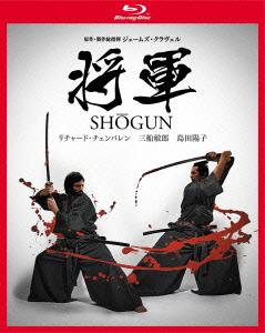 【100円クーポン配布中!】将軍 SHOGUN ブルーレイBOX(Blu-ray Disc)/リチャード・チェンバレン