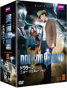 【100円クーポン配布中!】ドクター・フー ニュー・ジェネレーション DVD-BOX2/マット・スミス