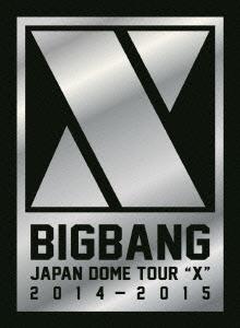 """【100円クーポン配布中!】BIGBANG JAPAN DOME TOUR 2014~2015 """"X""""-DELUXE EDITION-(初回生産限定盤)(Blu-ray Disc)/BIGBANG"""