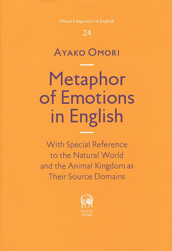 【100円クーポン配布中!】Metaphor of Emotions in English With Special Reference to the Natural World and the Animal Kingdom as Their Sourc