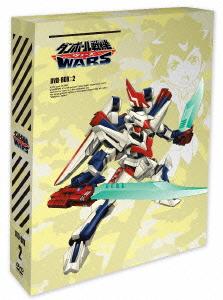 【100円クーポン配布中!】ダンボール戦機ウォーズ DVD-BOX2/ダンボール戦機