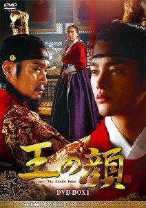 【100円クーポン配布中!】王の顔 DVD-BOX1/ソ・イングク