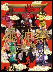 【100円クーポン配布中!】ももいろクローバーZ 桃神祭2015 エコパスタジアム大会 LIVE DVD-BOX(初回限定版)/ももいろクローバーZ