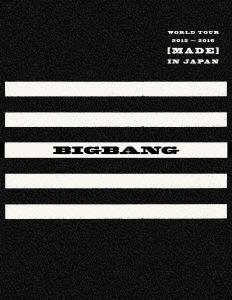 【100円クーポン配布中!】BIGBANG WORLD TOUR 2015~2016 [MADE]IN JAPAN(初回生産限定盤)(Blu-ray Disc)/BIGBANG