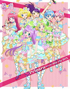 【100円クーポン配布中!】Pripara Season.1 Blu-ray BOX(Blu-ray Disc)/プリパラ