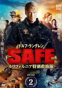 【100円クーポン配布中!】SAFE-カリフォルニア特別救助隊-DVD-BOX2/ドルフ・ラングレン