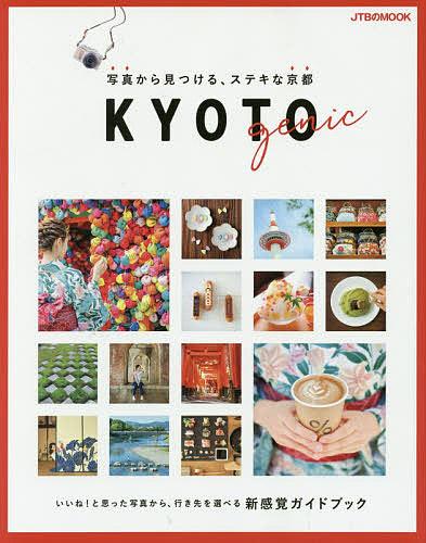 https://shop.r10s.jp/booxstore/cabinet/00781/bk4533112668.jpg