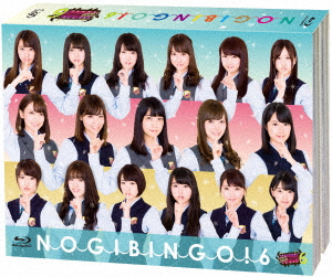 【100円クーポン配布中!】NOGIBINGO!6 Blu-ray BOX(Blu-ray Disc)/乃木坂46