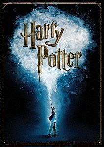 【100円クーポン配布中!】ハリー・ポッター コンプリート 8-Film BOX(Blu-ray Disc)/ダニエル・ラドクリフ