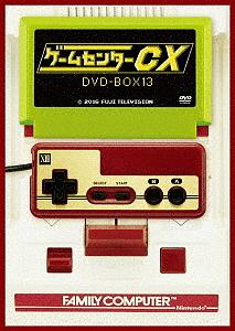 【100円クーポン配布中!】ゲームセンターCX DVD-BOX13/有野晋哉(よゐこ)