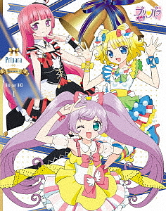 【100円クーポン配布中!】Pripara Season.2 Blu-ray BOX-1(Blu-ray Disc)/プリパラ