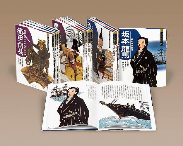 【100円クーポン配布中!】ミネルヴァ日本歴史人物伝 第1期 全12