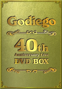 【100円クーポン配布中!】Godiego 40th Anniversary Live DVD-BOX/ゴダイゴ