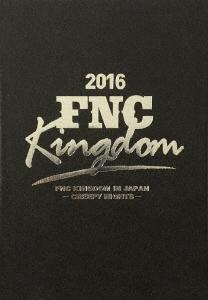 【100円クーポン配布中!】2016 FNC KINGDOM IN JAPAN -CREEPY NIGHTS-/オムニバス