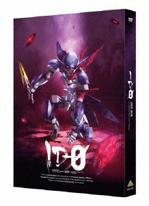 【100円クーポン配布中!】ID-0 DVD BOX(特装限定版)/ID-0