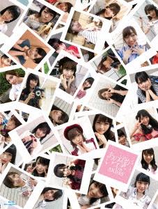 【100円クーポン配布中!】あの頃がいっぱい~AKB48ミュージックビデオ集~ COMPLETE BOX(Blu-ray Disc)/AKB48