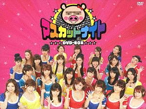 【100円クーポン配布中!】マスカットナイト DVD-BOX/恵比寿★マスカッツ
