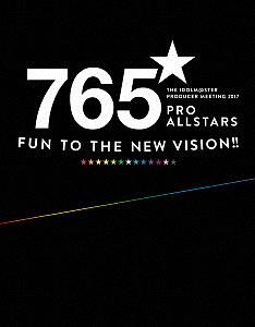 【100円クーポン配布中!】THE IDOLM@STER PRODUCER MEETING 2017 765PRO ALLSTARS-Fun to the new vision!!- Event Blu-ray PERFECT BOX(Blu-ray D