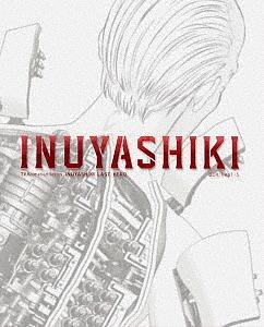 【100円クーポン配布中!】いぬやしき 上(完全生産限定版)(Blu-ray Disc)