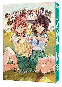 【100円クーポン配布中!】つうかあ 第3巻(Blu-ray Disc)/つうかあ