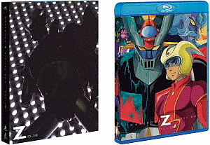 【100円クーポン配布中!】マジンガーZ Blu-ray BOX VOL.3<完>(Blu-ray Disc)/マジンガーZ