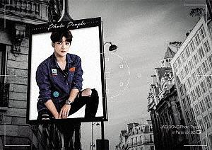 【100円クーポン配布中!】JAEJOONG Photo People in Paris vol.02/ジェジュン