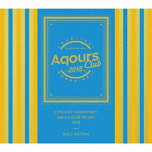 ラブライブ!サンシャイン!! Aqours CLUB CD SET 2018 GOLD EDITION(初回生産限定)(3DVD付)/Aqours【3000円以上送料無料】