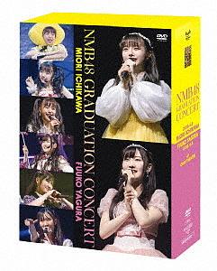 【100円クーポン配布中!】NMB48 GRADUATION CONCERT~MIORI ICHIKAWA/FUUKO YAGURA~/NMB48