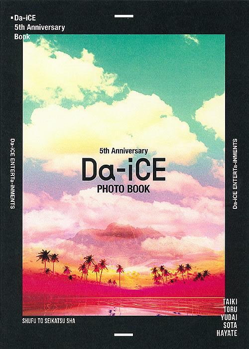 Da‐iCE 5th Anniversary Book/Da‐iCE【3000円以上送料無料】