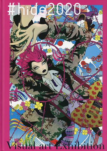 #hide2020 Visual 4年保証 art Exhibition 高級 3000円以上送料無料