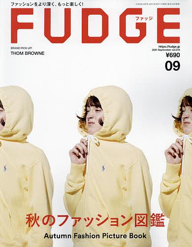 FUDGE 送料込 ファッジ 2021年9月号 3000円以上送料無料 雑誌 日本