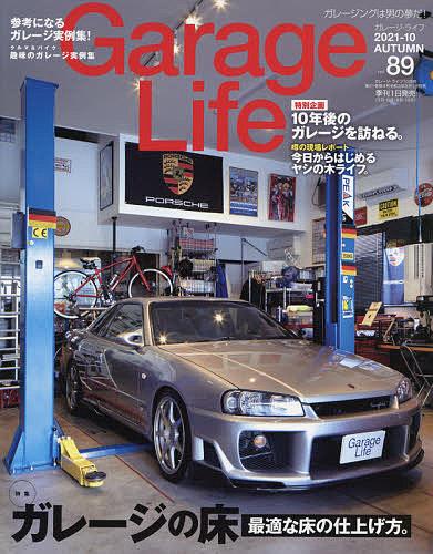 海外 Garage Life 2021年10月号 正規品 雑誌 3000円以上送料無料