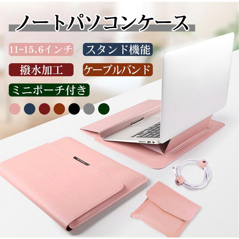 激安特価品 ノートパソコンカバー3in1電源 マウスケース付き11~15インチ用シンプルで出張や外出に便利カバーがスタンド ノートパソコンケース スタンド ノートパソコンカバー3in1 PCスタンド 薄型 スタンド機能 11 12インチ 13 14 15インチ対応 Laptop Surface Lenovo 撥水加工 ミニポーチ Pro PC収納 当店は最高な サービスを提供します iPad 耐衝撃 ケーブルバンド MacBook CASE 対応 バッグ Air