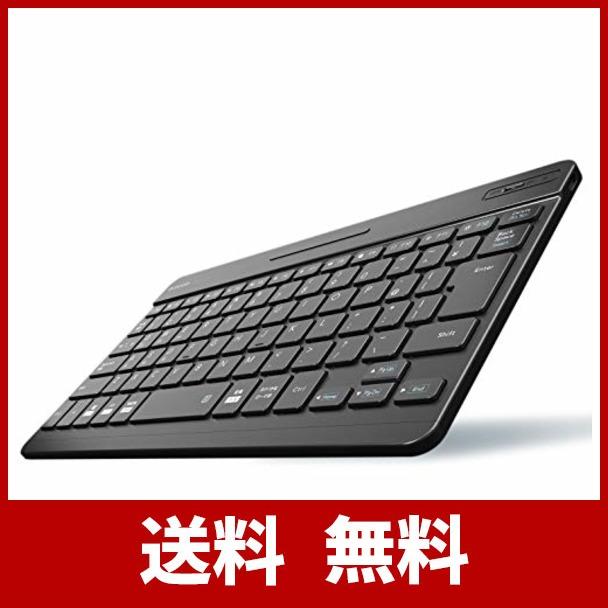 エレコム Bluetoothキーボード 超薄型 充電式 本物 マルチペアリング対応 3台同時ペアリング 2020 iPad ブラック 公式 pro TK-SLP01BK EC